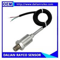 Buy cheap 4-20ma RC500 LNG Specialized Pressure Transmitter 4mpa pressure transducer from wholesalers