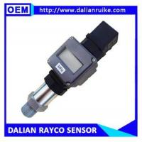 Digital Output Pressure transmitter micro fusion gauge industrial oil pressure transducer Manufactures
