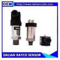 Buy cheap High reliability and stability China supplier price low pressure transmitter from wholesalers