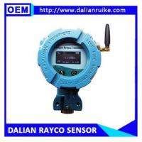 Buy cheap RC929 GPRS smart wireless pressure transmitter from wholesalers