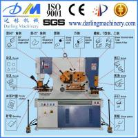 Q35Y Combined punching and shearing machine Manufactures