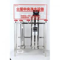 Central water purification equipment BDX-5023 Manufactures