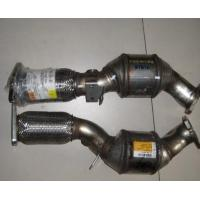 Buy cheap Diesel SCR exhaust gas evolution AUDI the AUDI Q7 4.2 car special ternary catalysts from wholesalers