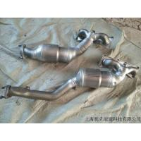 Buy cheap Diesel SCR exhaust gas evolution BMW 520 from wholesalers