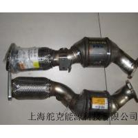 Buy cheap Diesel SCR exhaust gas evolution Audi Q74.2 from wholesalers