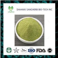Buy cheap factory directly supply food color wheat grass juice powder from wholesalers