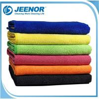 Heavy duty Micro Fiber Towel Microfiber cloth for heavy duty tasks Manufactures