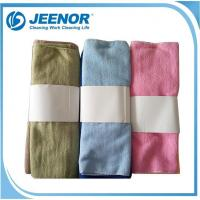 Micro fiber Cloth kits for sale in supermarket Manufactures
