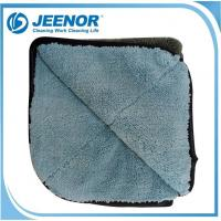 Heavy Duty Micro Fiber Towel For Car Washing Manufactures
