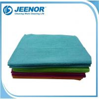 Bathroom Micro fiber Towel for adult and baby
