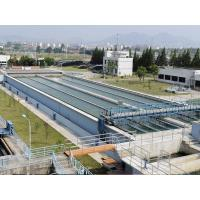 Project Waterworks Engineering Manufactures