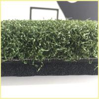 Buy cheap Artificial Tee Grass Putting Green Carpet from wholesalers