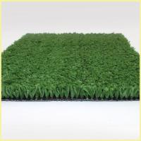 Buy cheap High Density Synthetic Turf for Tennis Courts Colorful Synthetic Grass Tennis from wholesalers