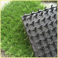 Buy cheap Easy Installation and Maintain Artificial Grass Tiles from wholesalers