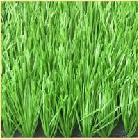 Buy cheap 50mm Artificial Grass for Soccer Field Artificial Football Grass Turf from wholesalers