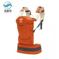 baby sling Manufactures