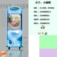Mini Butterfly Candy claw machine Manufactures