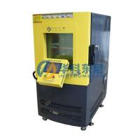 Buy cheap TNH-150A Programmable Temperature and Humidity Test Chamber (150 Liters) from wholesalers