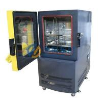 Buy cheap TNH-800A Programmable Temperature and Humidity Test Chamber (800 Liters) from wholesalers
