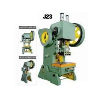 C Frame Inclinable Press Manufactures