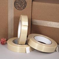 """Filament (Strapping) Tape- 1"""" x 60 Yards- Price Per Roll [FT1] Manufactures"""
