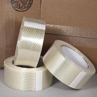 """Filament (Strapping) Tape- 2"""" x 60 Yards- Price Per Roll [FT2] Manufactures"""