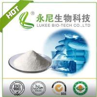 Buy cheap Polyvinylpyrrolidone / PVP K15 to K90 Homopolymer of 1-Vinly-2-Pyrrolidone from wholesalers