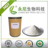 Buy cheap Polyvinylpyrrolidone Povidone PVP K90 Supplier from wholesalers