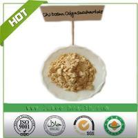 Buy cheap Chitosan Oligosaccharide - Wholesale Suppliers Online from wholesalers
