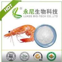 Buy cheap Factory Price Cosmetic Grade Natural Chitosan Powder from wholesalers