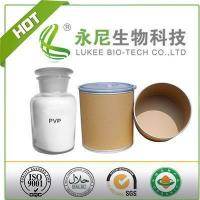 PVPP Food Grade for Beer and Wine Manufacturing Manufactures