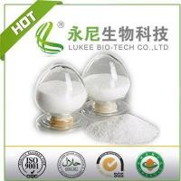 Special Molecular Weight Chitosan Manufactures