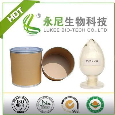 Quality Polyvinylpyrrolidone / PVP K15 to K90 Homopolymer of 1-Vinly-2-Pyrrolidone High Quality for sale