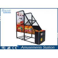 China Metal Material Street Basketball Arcade Machine Reinforced Steel Protective Net on sale