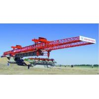 Buy cheap DFIII launching girder from wholesalers