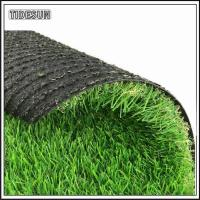 Buy cheap Professional Artificial Grass Products of Garden Sports and Pet Synthetic Turf from wholesalers
