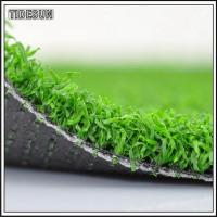 Buy cheap Eco-friendly Fake Grass of Artificial Turf Green Hockey Sport Grass for Sale from wholesalers