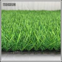 Buy cheap Purchase Green Artificial Grass for Garden Putting Green Yard Turf from wholesalers