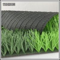 Buy cheap Best Quality Indoor Artificial Grass Landscaping for Homes from wholesalers