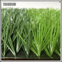 Buy cheap Backyard Greens Garden Grass Artificial Turf for Dogs from wholesalers