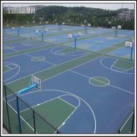 Buy cheap The Nicest Basketball Court Basketball Field and Court Floor Layout from wholesalers
