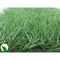 Buy cheap Artificial Grass for Soccer No.4 - Artificial Grass for Soccer from wholesalers