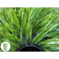 Buy cheap Artificial Grass for Soccer No.2 - Artificial Grass for Soccer from wholesalers