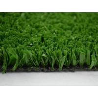 Buy cheap Artificial Grass for Running Track No.1 - Artificial Grass for Running Track from wholesalers
