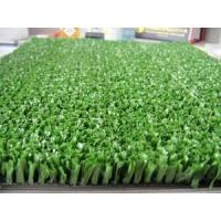 Buy cheap Artificial Grass for Cricket No.1 - Artificial Grass for Cricket from wholesalers