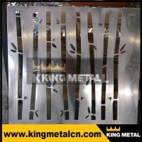 SAFETY laser cutting screen