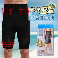 China HB-CA-74 High Waist Slimming Pants For Men on sale