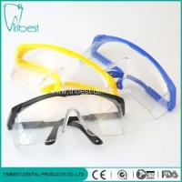 Buy cheap Disposable Colorful Adjustable Dental Safety Glasses from wholesalers