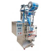 DXDF60G AUTOMATIC POWDER PACKING MACHINE Manufactures