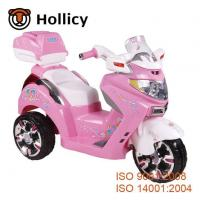 Cheap Price Chidren Power Wheels Ride on Motorcycle To Drive SX1128 Manufactures